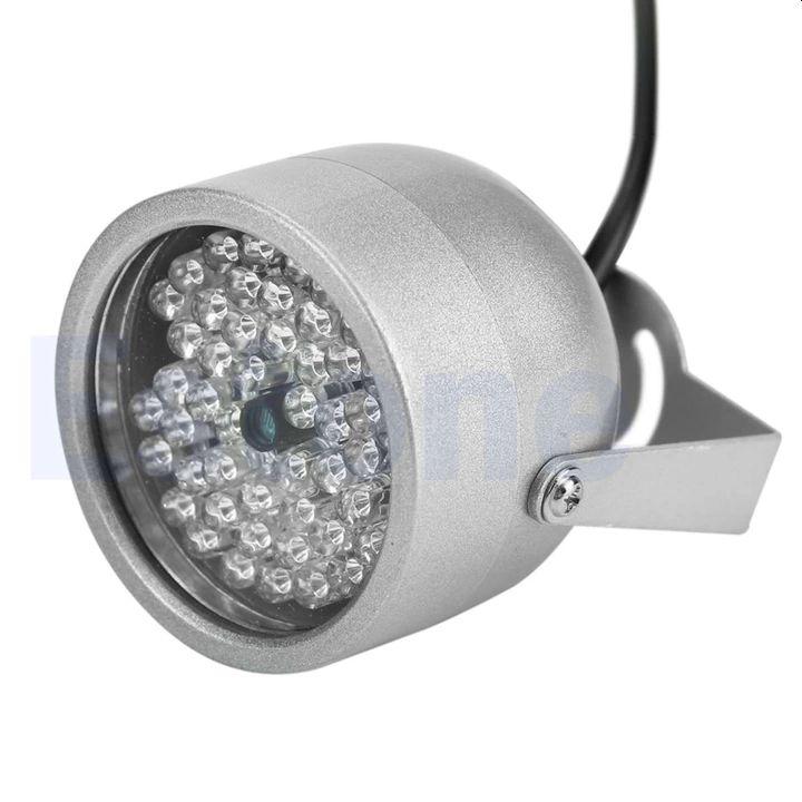 Doświetlacz podczerwieni IR oświetlacz 30m IP65